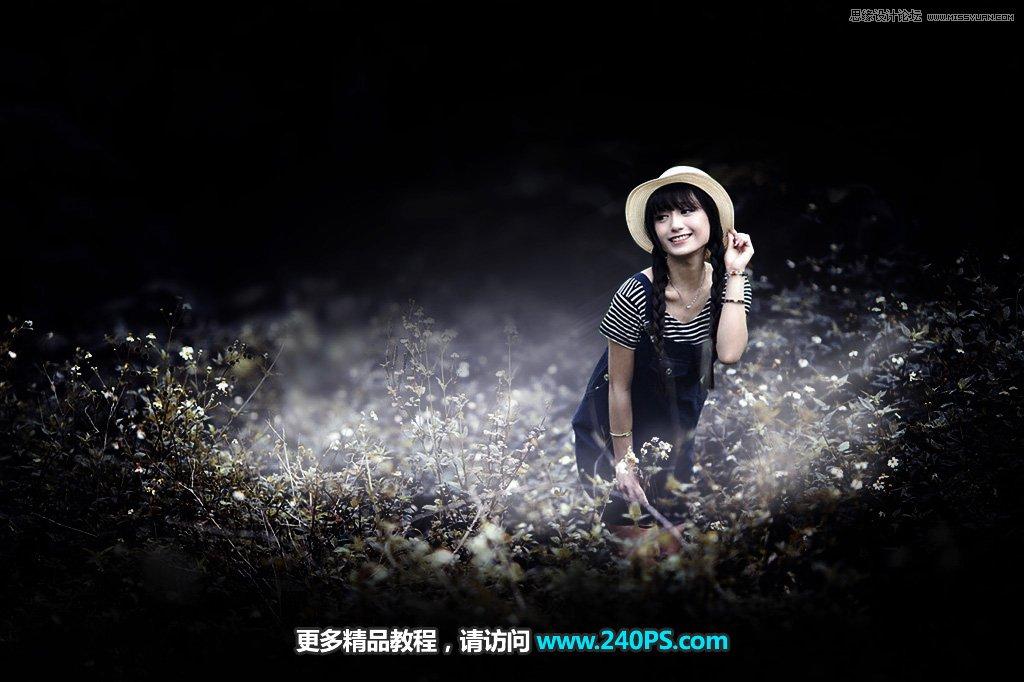 Photoshop调出外景少女照片惊艳冷色结果教程