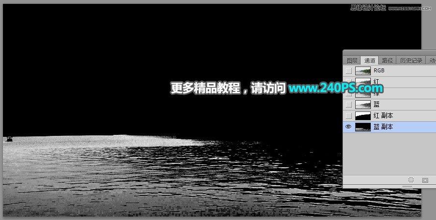Photoshop给湖边的外景照片添加斜阳美景,破洛洛