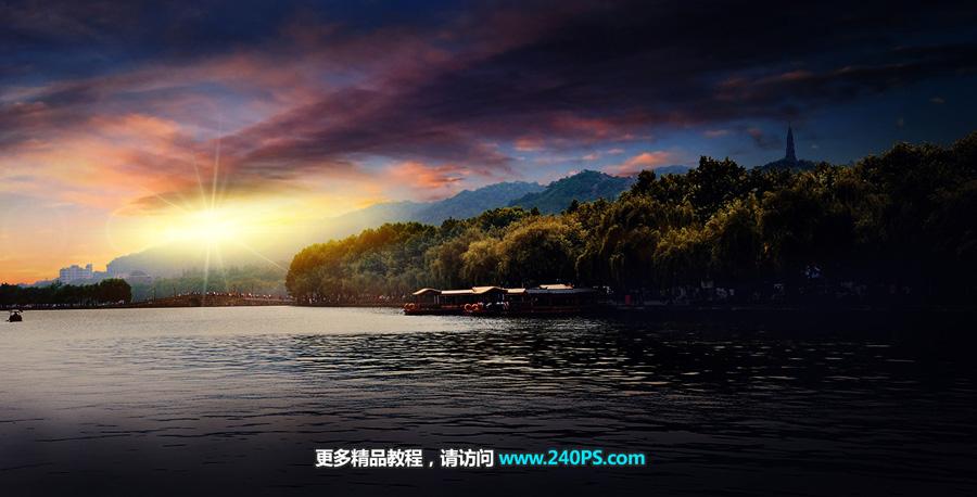 Photoshop给湖边的外景照片添加斜阳美景教程