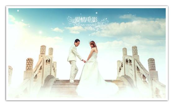 Photoshop简单步骤给外景婚片添加云彩,破洛洛