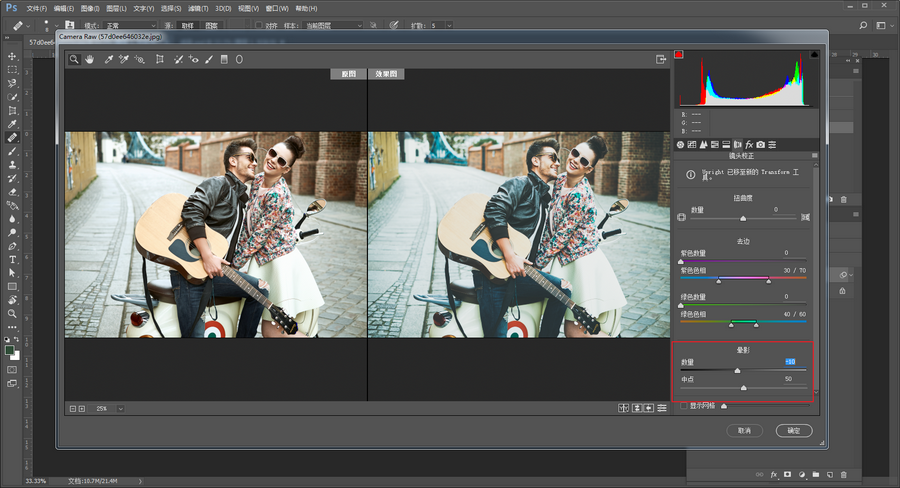 Photoshop调出复古风格的电影胶片结果,破洛洛