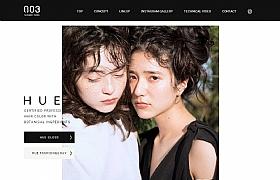 HUE|NO3护肤品酷站欣赏