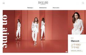 Rockland时尚酷站欣赏